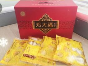 邓大福速冻水饺
