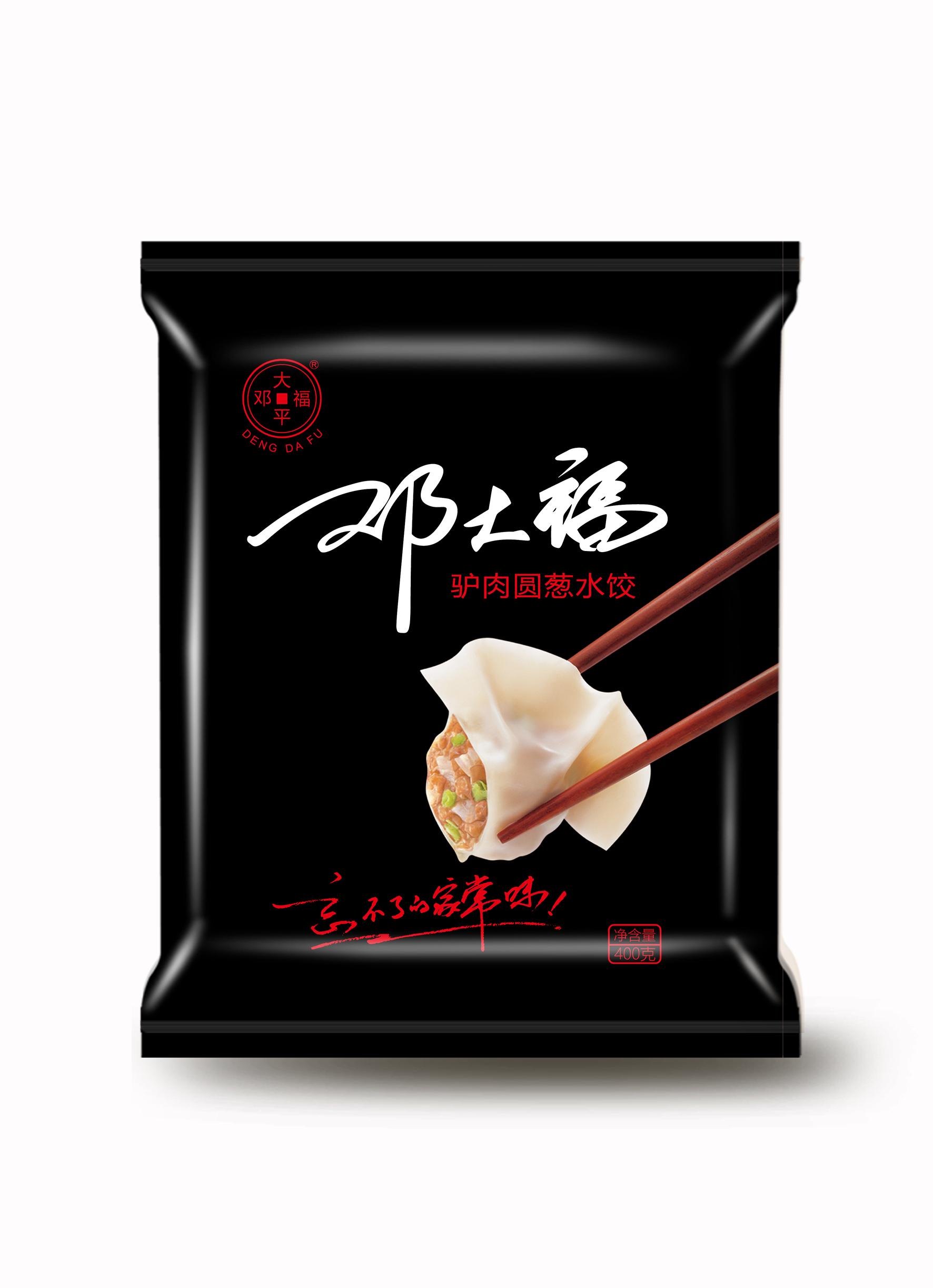 驴肉圆葱水饺