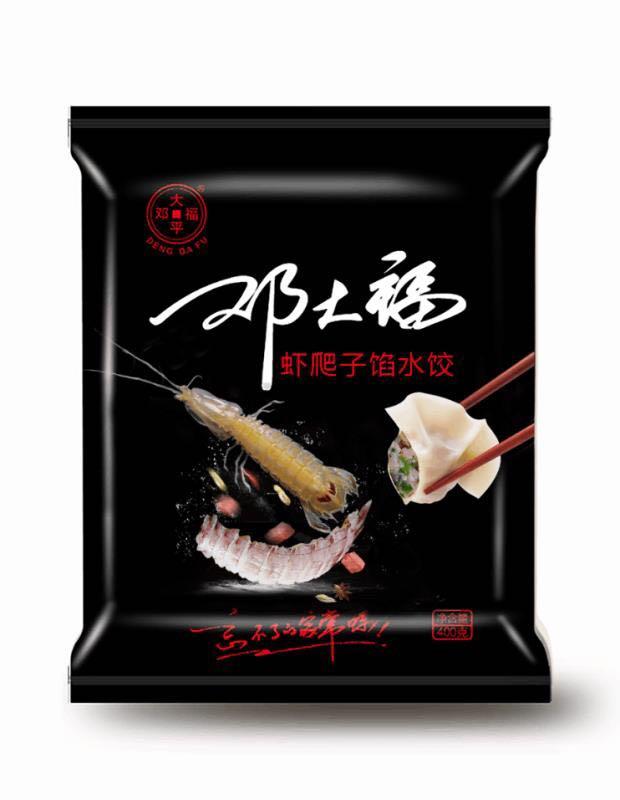 虾爬子水饺