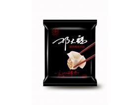 猪肉青椒水饺