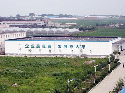 长春工厂总部
